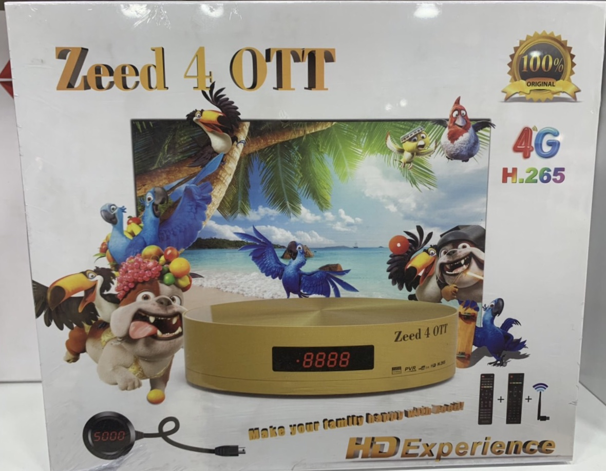 iStar Korea IPTV/ Online TV full HD receiver